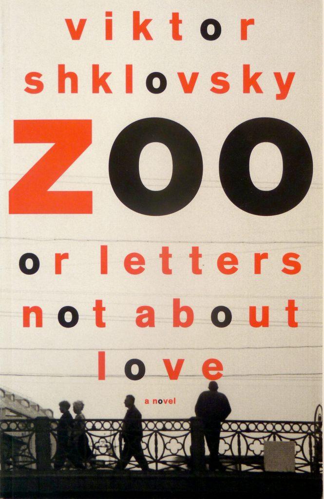 _Zoo_P1200162