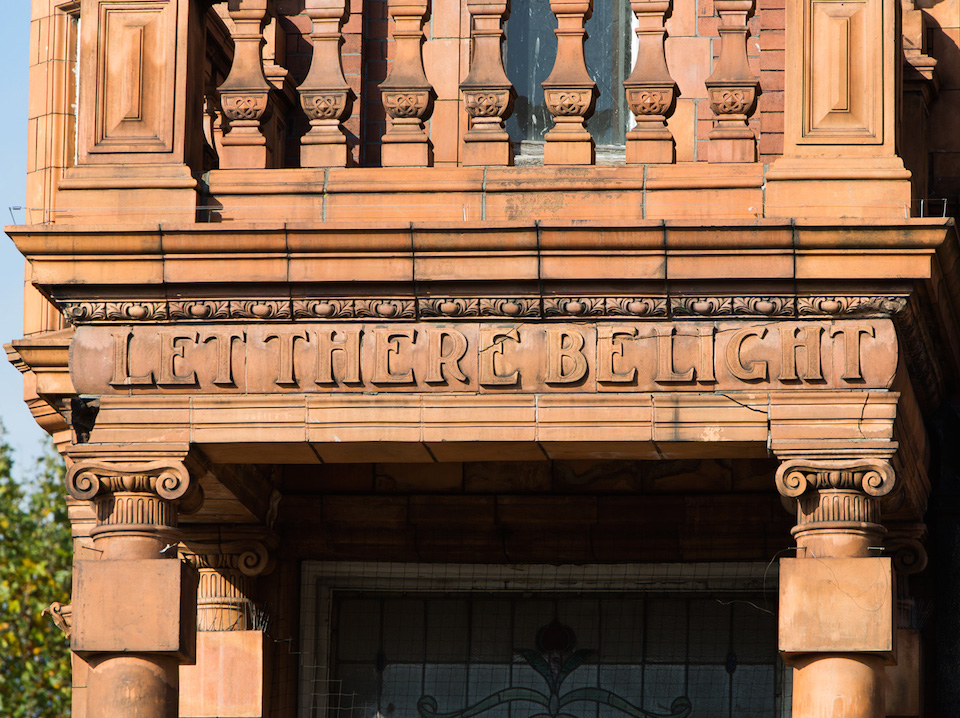 Old Manor Park Library exterior detail. Image by Emil Charlaff